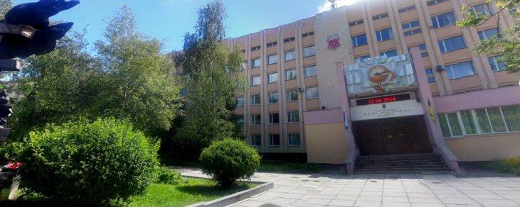 Ukrainian Medical Stomatological Academy