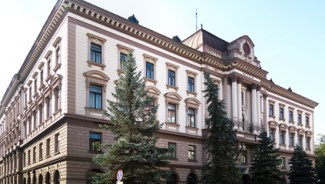 Ivano-Frankivsk National Medical University Image