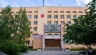 Ukrainian Medical Stomatological Academy Image
