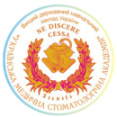 Ukrainian Medical Stomatological Academy Logo