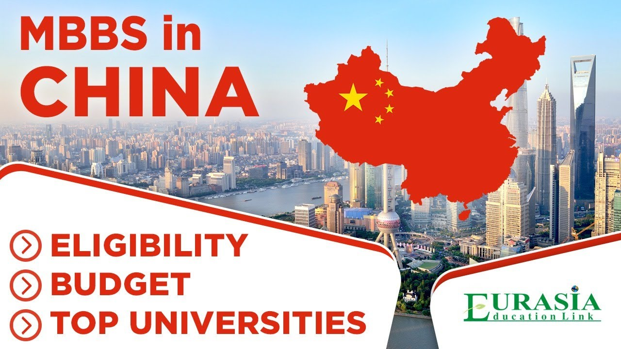 #MBBS​ in CHINA | Top Universities, Budget and Eligibility | NEET SCORE and #CHINA​ University Grades Image