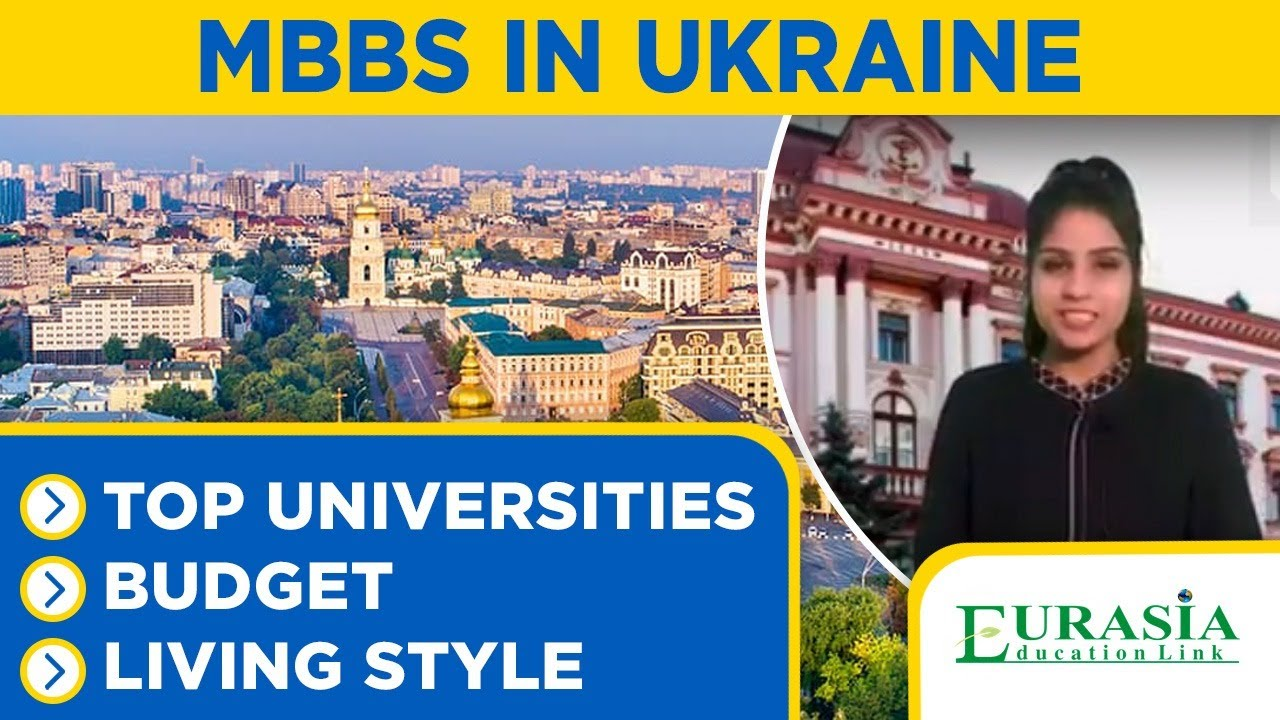 Top University in Ukraine | Ivano Frankivsk National Medical University | MBBS Abroad in Ukraine Image