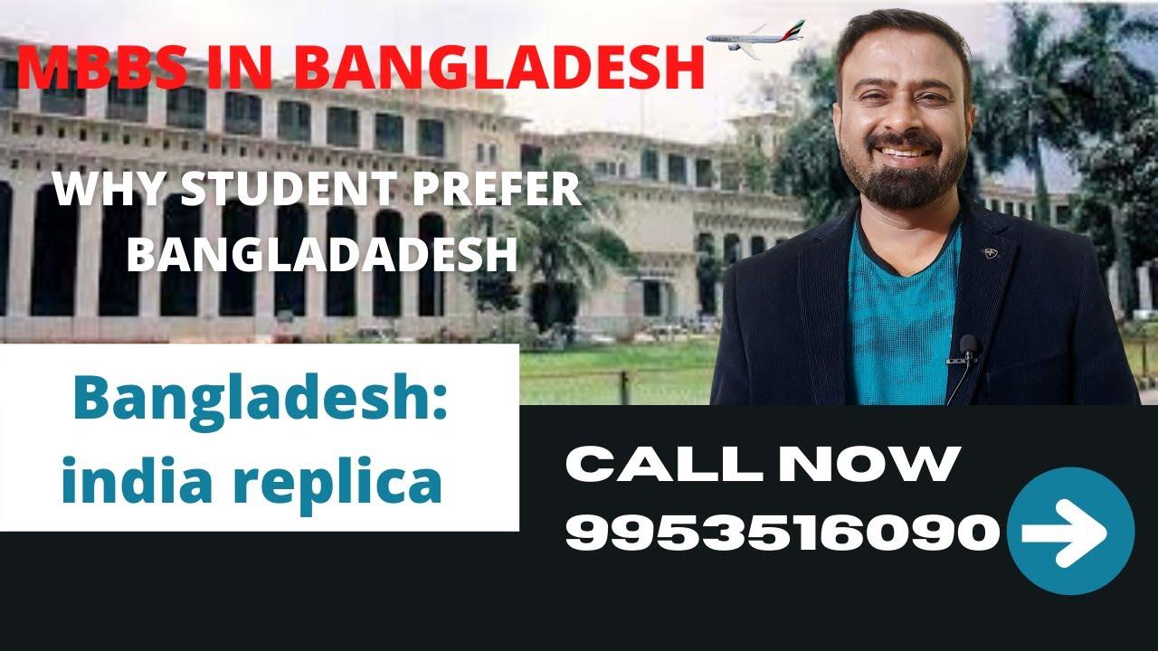 Bangladesh: India replica Image